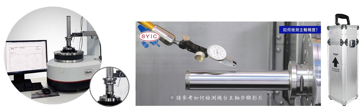 proimages/Products/Accessories/Spindle_master_bar/Spindle_master_bar-feature_picture-ZH.jpg