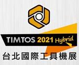 TIMTOS 2021 - 28th Taipei Int'l Machine Tool Show - POSTPONED