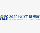 TIAE 2020 - Taichung Machine Tool Exhibition