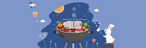 Holiday Notification - Mid-Autumn Festival