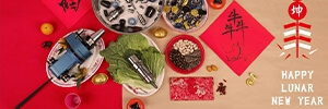 Holiday Notification - Chinese New Year holidays