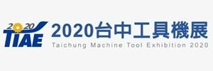 TIAE 2020 - Taichung Machine Tool Exhibition