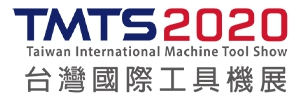 TMTS 台灣國際工具機展