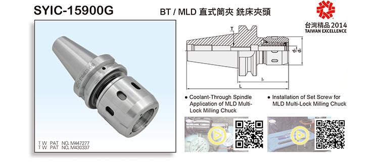 BT/MLD MULTI-LOCK MILLING CHUCK