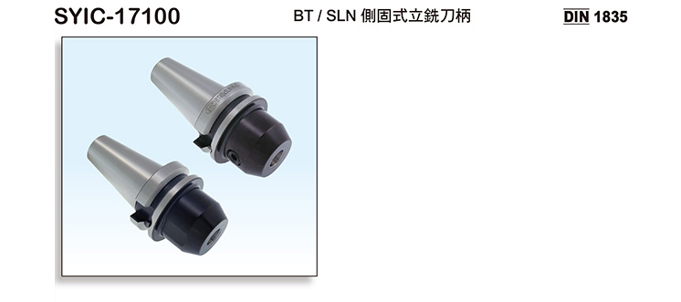 BT/SLN SIDE LOCK END MILL HOLDER