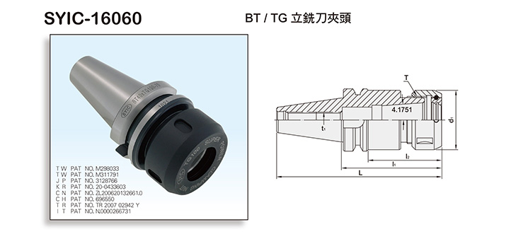 BT / TG夾頭  立銑刀夾頭