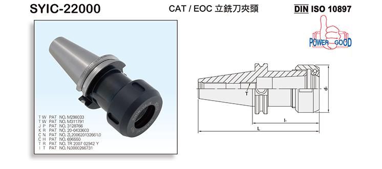 CAT/EOC Type Collet Chucks