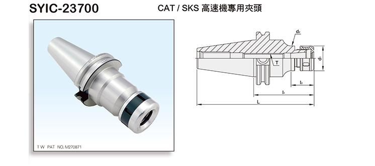 CAT/SBL SLIM-FIT COLLET CHUCK