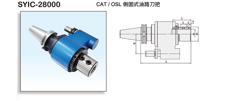 CAT/SIDE LOCK OIL HOLE HOLDER
