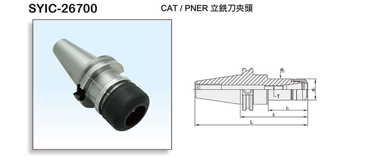 SYIC-26700 Milling Collet Chuck