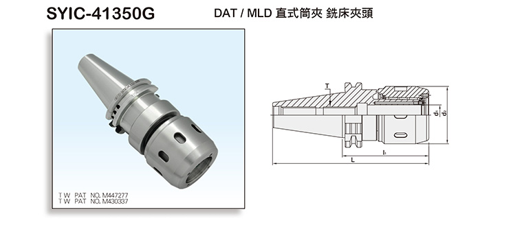 DAT/MLD MULTI-LOCK MILLING CHUCK