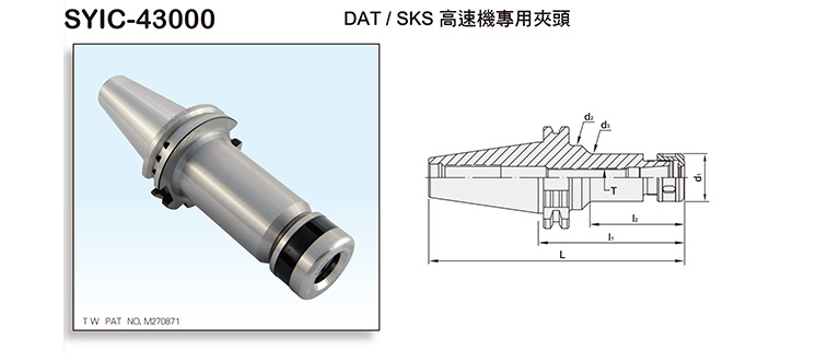 DAT/SKS COLLET CHUCK