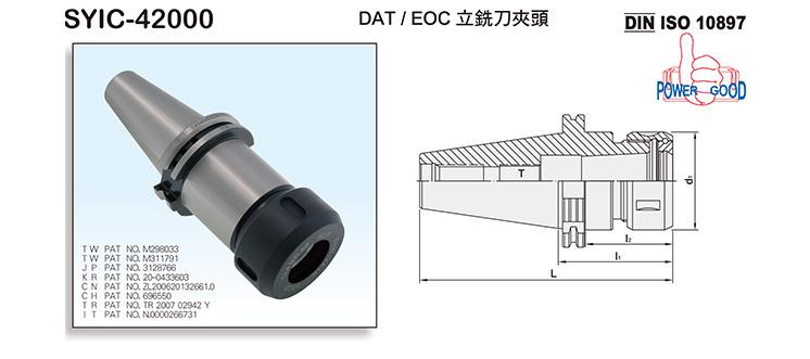 SYIC-42100 DAT/EOC Collet Chucks