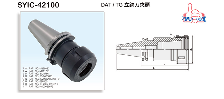 DAT/TG COLLET CHUCK