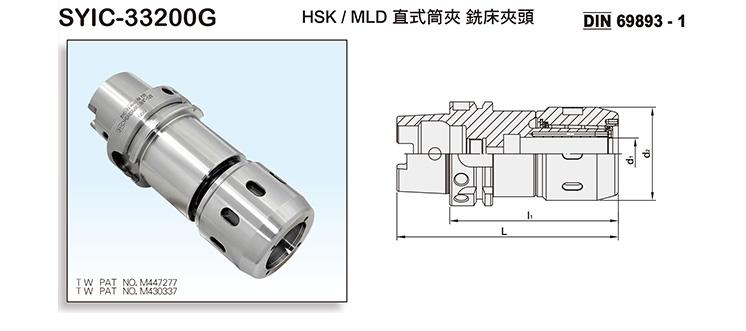 HSK/MLD MULTI-LOCK MILLING CHUCK
