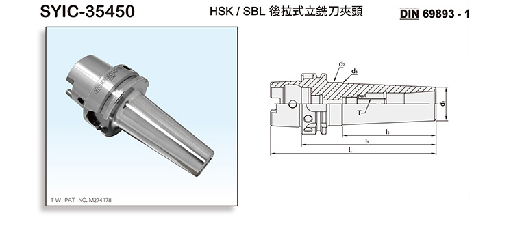 HSK/SBL SLIM-FIT COLLET CHUCK FOR TYPE A