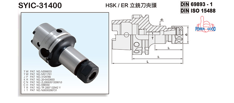 HSK/ER COLLET CHUCK FOR TYPE A