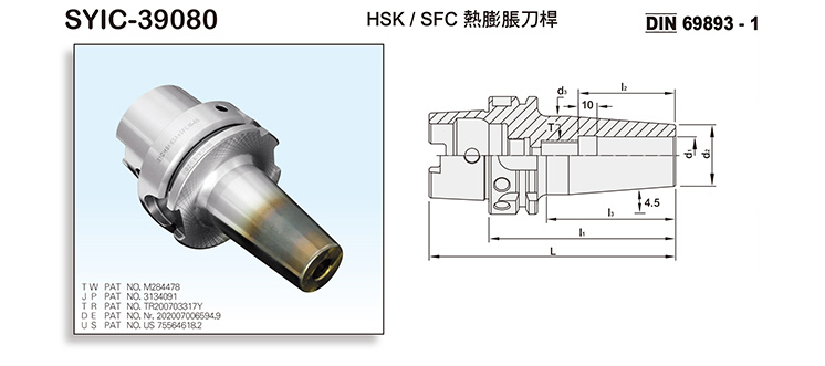 SYIC-39080 HSK/SFC Shrink Fit Chuck For Type A
