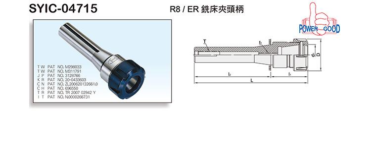 R8/ER Collet Holder
