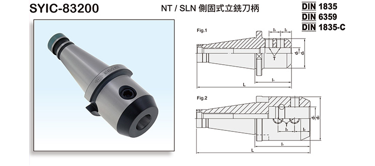 NT/SLN Side Lock End Mill Holder