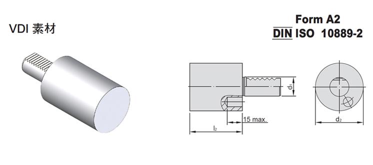 Tool Holder Blank