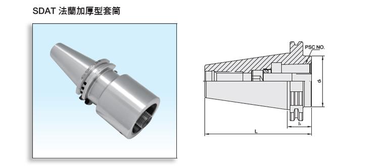 SDAT Type Flange Adapters