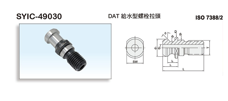 SYIC-49030 DAT Coolant Type Pull Studs