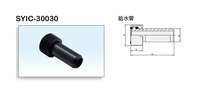 Coolant Supply Unit
