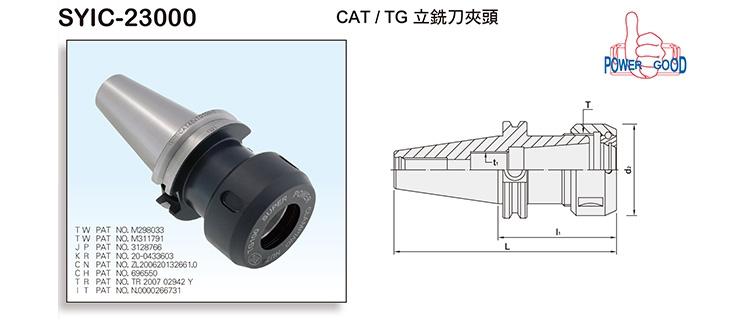 CAT/TG COLLET CHUCK