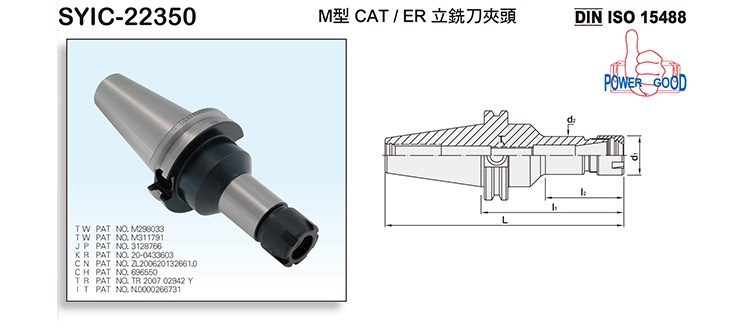SYIC-22350 M TYPE CAT/ER COLLET CHUCK