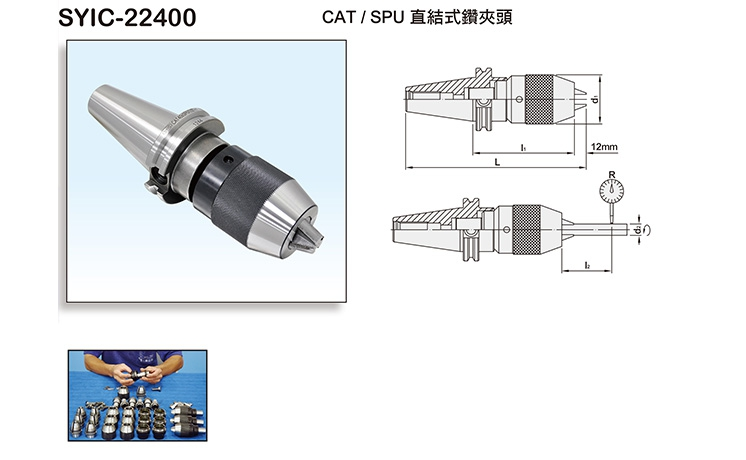 CAT/SPU DRILL CHUCK ADAPTER