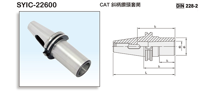 CAT Morse Taper Adapters