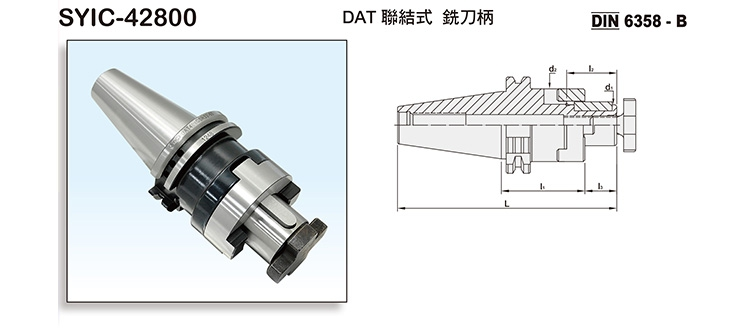 DAT/COMBI Shell End Mill Arbor