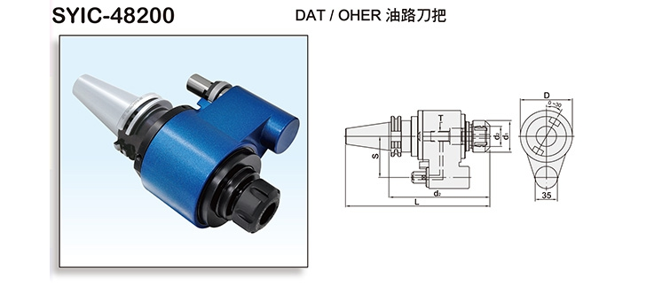 DAT/ER Oil Hole Collet Chuck