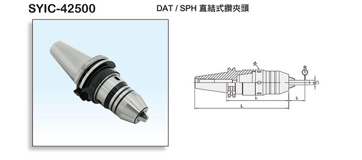 DAT/SPH DRILL CHUCK ADAPTER INTEGRATED TYPE