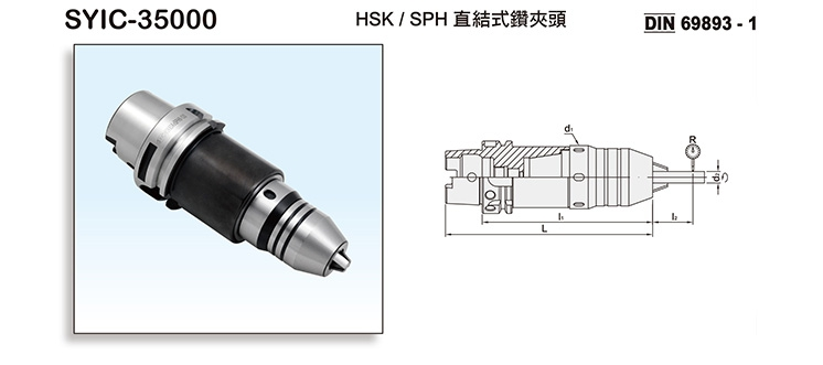 HSK/SPH DRILL CHUCK ADAPTER FOR TYPE A