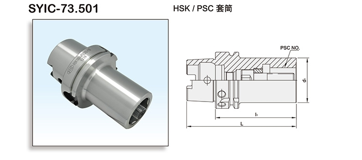 HSK/PSC Adapter
