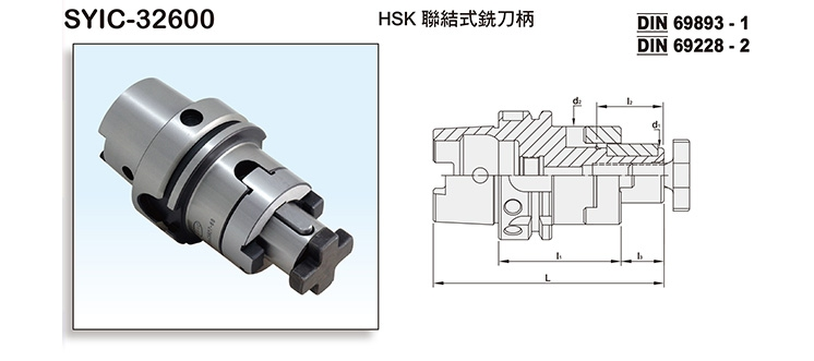 HSK/COMBI SHELL END MILL ARBOR FOR TYPE A