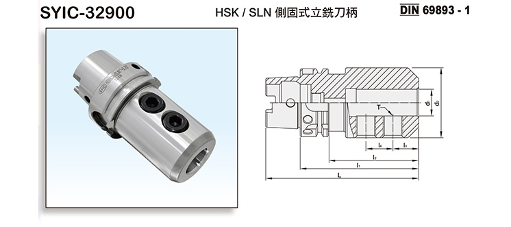 HSK SIDE LOCK END MILL HOLDER FOR TYPE A