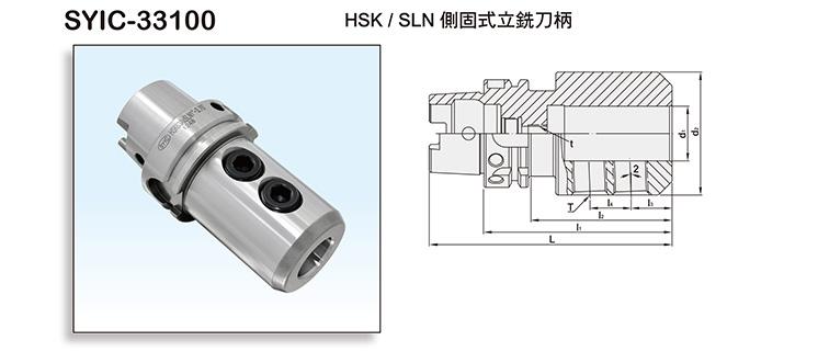 DualDRIVE+ SCAT/SLN Side Lock End Mill Holder