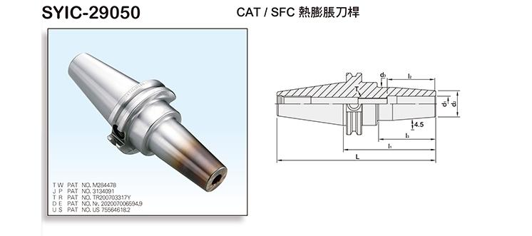CAT/SFC Shrink Fit Chuck