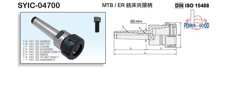 MTB/ER Collet Holder