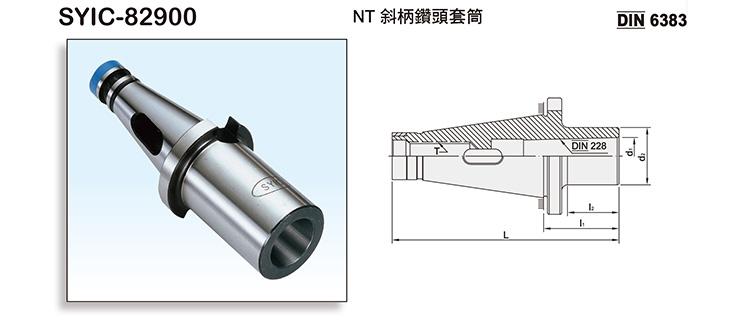 NT Morse Taper Adapter