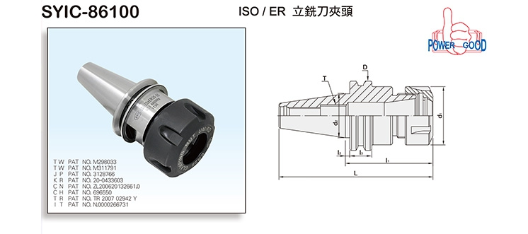 ISO/ER Collet Chuck For W/Out Slots