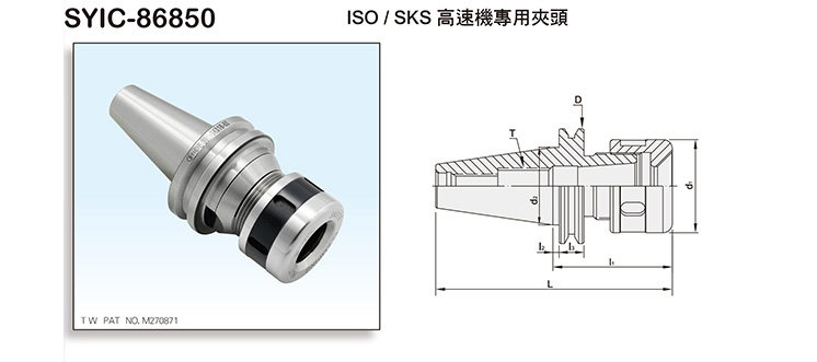 ISO /SKS Collet Chuck For W/Out Slots