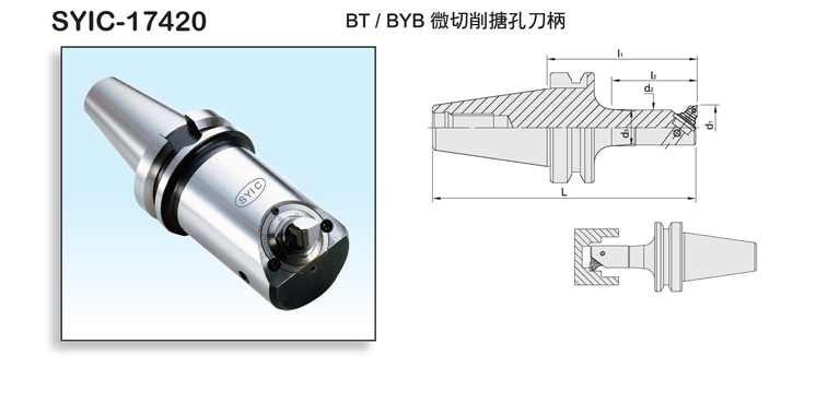 BT/BYB Boring Head Shank