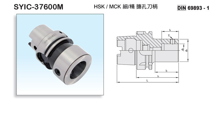 HSK/SCK Boring Head Shank For Type A