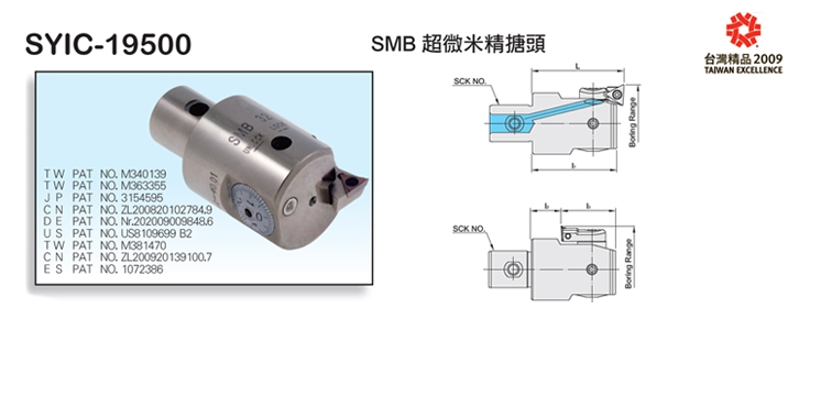 SYIC-19500 Model Super Micron Exchangeable Finish Boring Head