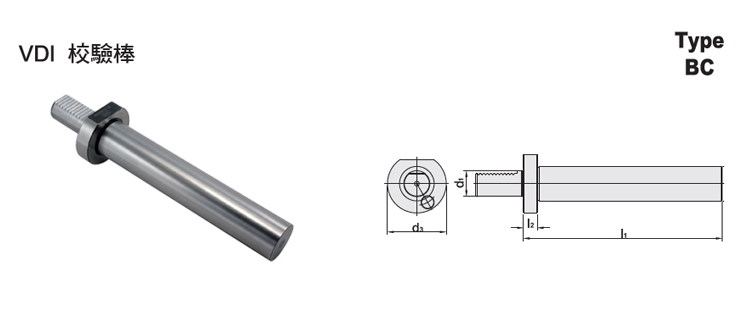 Test Mandrel