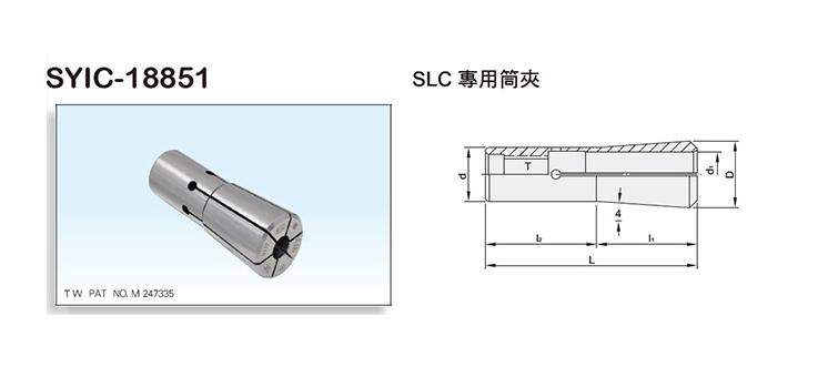 SLC Collet